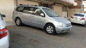 سيارة كيا كرنفال2008