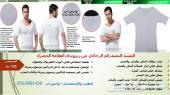 مشدات رجالية أصلية في الرياض
