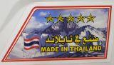 مكيفات شباك تايلندي جديد بالكرتون تخفيضات