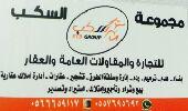 جازان - صبيا - أبو عريش -أحد المسارحة - صامطة