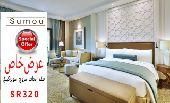 لحاف سموالفندقي جودة وسعرخاص لمنزلك تقييم217
