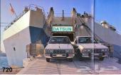 كاور راديتر دتسن 80 - 85