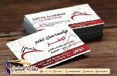 شقه للايجار في حي الجابريه عوائل في الهيئة