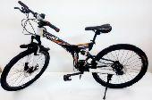 دراجه ترينكس قابله لطي