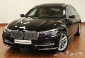 عرض خاص BMW 740Li Sedan - Excellence
