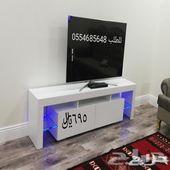 طاولة تلفزيون التوصيل مجانا للمنازل