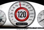 إلغاء رنة فوق 120 وعدم ربط الحزام