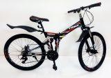 دراجات ترينكس قابلة للطي