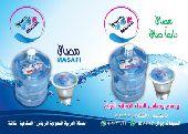 مياه مصافي النقاء للتوزيع