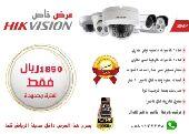 كاميرات مراقبة... أنظمة أمنية