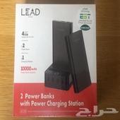 منصة شحن من شركة LEAD