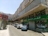 مركز تجاري للبيع