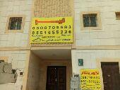 للبيع أو للإيجار بالكامل عماره سكنية الرياض
