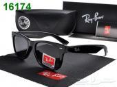 نظارات راي بان ray ban موضة المشاهير85ريال