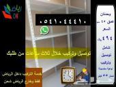 رفوف مستودعات تصنيع سعودي مع خدمة التركيب