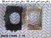 أحواض أنوار دتسن 80 - 85