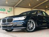 BMW. 730