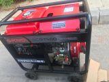 مولد G power 7500 ديزل للبيع