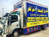 شركة نقل عفش الشرق الاوسط