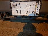 لوحه سياره مميزه على السوم م س ح 19