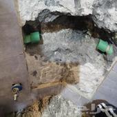 كشف تسربات المياه حمام مطبخ خزان عزل اسطح