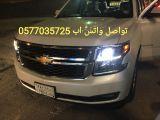 بدل الزينون انارة الجديدة LED لجميع السيارات