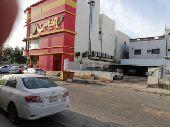 عقارات للبيع بالمزاد العلني في مكة