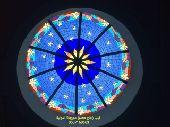 قبب زجاج معشق نوافذوشترالمنيوم دربزينات وشاور