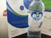 توصيل مياه مجانا مكه جدة طائف