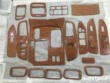 ديكور (تخشيبه) داخلي لاندكروزر 2003 الى 2007