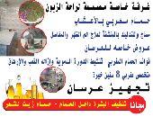 حمام بخار بلدي مغربي