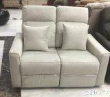 كرسي استرخاء ثنائي