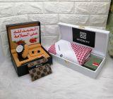 متجر هدايا الجوري يقدم   عرووض جديده من جفنشي