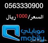 رقم موبايلي للبيع - 05X3330900