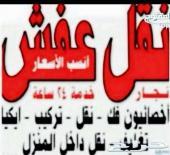 شركة تخزين اثاث شركة نقل خارج الرياض