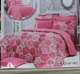 مفارش سرير خامات ممتازه جداتتوفر بعدة مقاسات