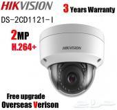 كاميرات مراقبة هيك فيجين Hikvision للبيع