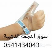 منع مص الاصبع للاطفال الابهام والوسطى