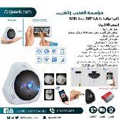 كاميرا مراقبة داخلية 360 درجة واي فاي WiFi