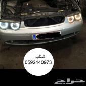 لمبات الحلقات BMW Angel Eyes أبيض 2002-2008