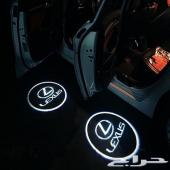 لأصحاب (لكزس Lexus) لمبات بروجكتر الترحيب