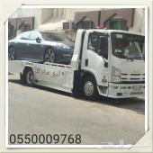 سطحه لنقل السيارات 0550009768