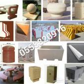 منتجات خرسانية