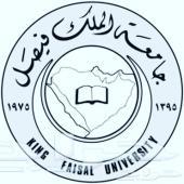 حل مشاركات جامعة الملك فيصل