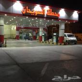 للبيع محطة وقود بجدة حي الرحاب
