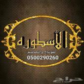 تصميم بطاقة دعوة حفل زواج وغيره من المناسبات