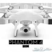 طائرة تصوير فانتوم 4 برو الاحترافية جديدة