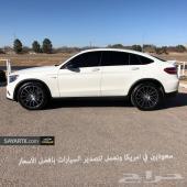 2018 Mercedes - مرسيدس GLC 43 - اخو الجديد