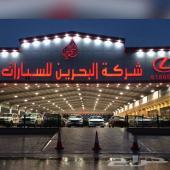 كليزلر 300 سعودي (2018 ) نص فل -شركة البحرين