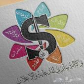 مطابع ابو الليل بمناسبة شهررمضان 1000 كرت ب99